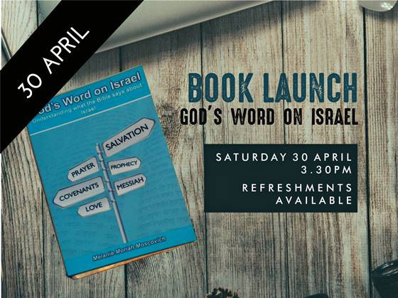 Book Launch: God's Word on Israel